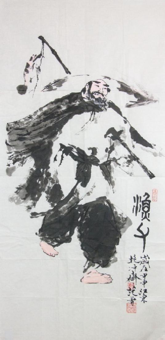 Fan Zeng b.1938 Chinese Watercolour on Paper