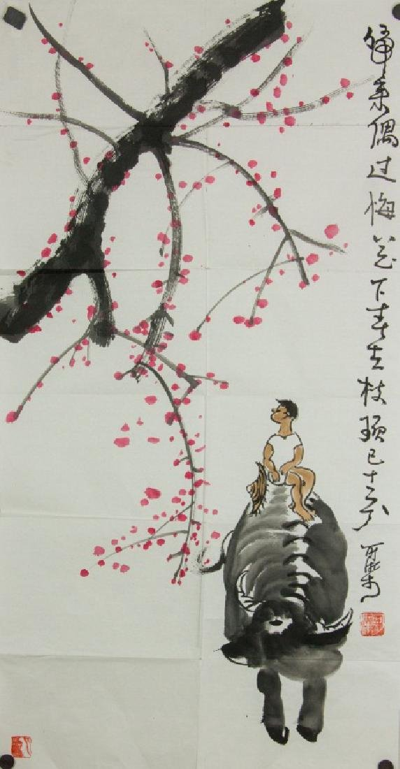 Li Keran 1907-1989 Chinese Watercolour on Paper