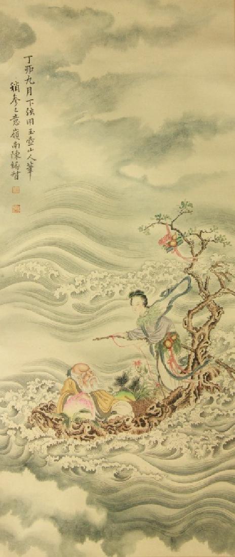 Chen Yuandu 1902-1967 Chinese Watercolour on Paper