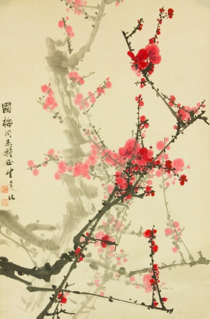 Cheng Shengda b. 1941 Watercolour Paper Roll