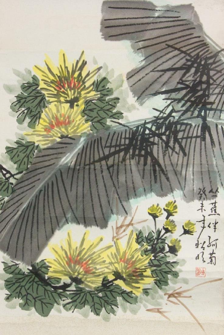 Meng Zhaoming b.1945 Watercolour on Paper Roll