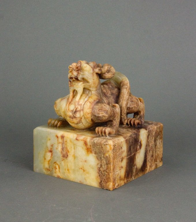 17/18 C Extremely Rare Imperial Yellow Jade Seal