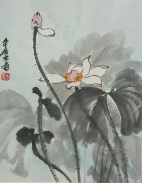 Zhang Daqian 1899-1983 Watercolour on Paper Framed