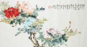Yan Baomin Chinese Watercolour on Paper Framed