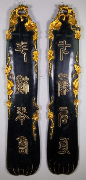Pair Chinese Gilt Lacquer Wood Hanging Panels Qing