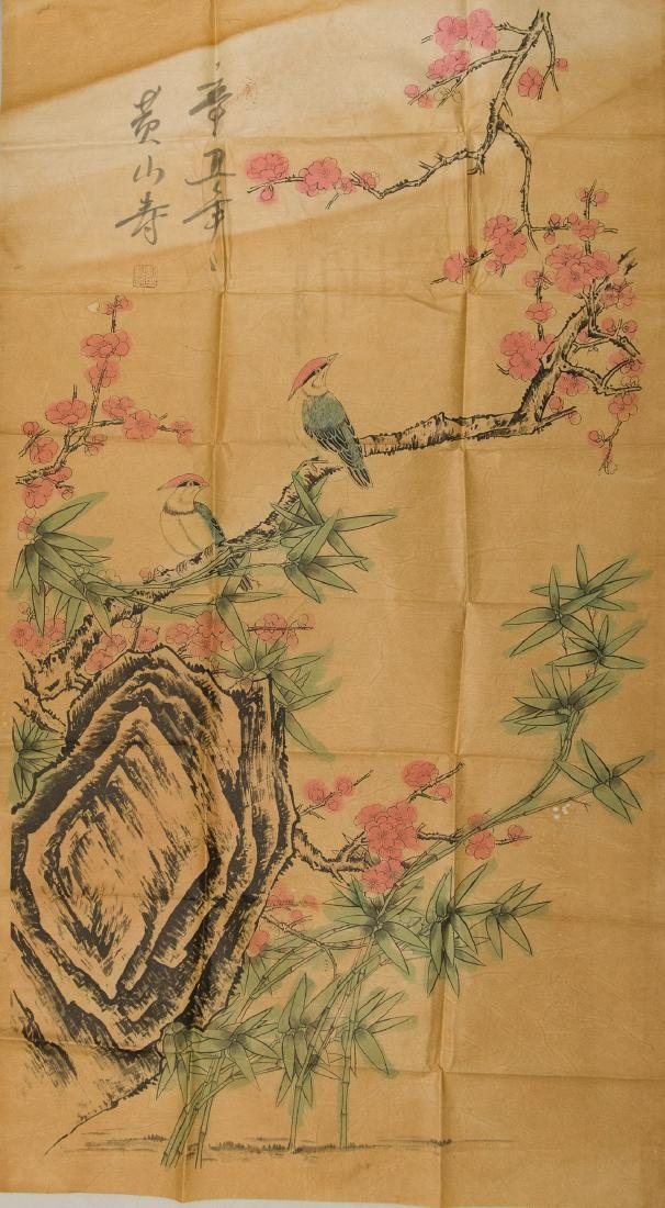 Huang Shanshou 1855-1919 Watercolour on Paper