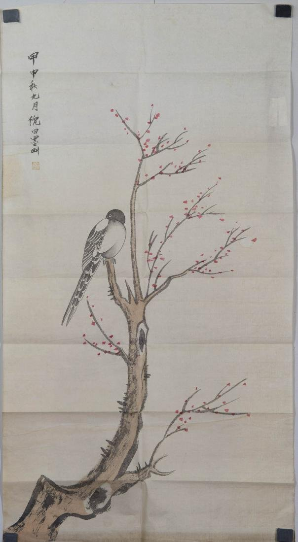 Ni Tian 1855-1919 Chinese Watercolour on Paper
