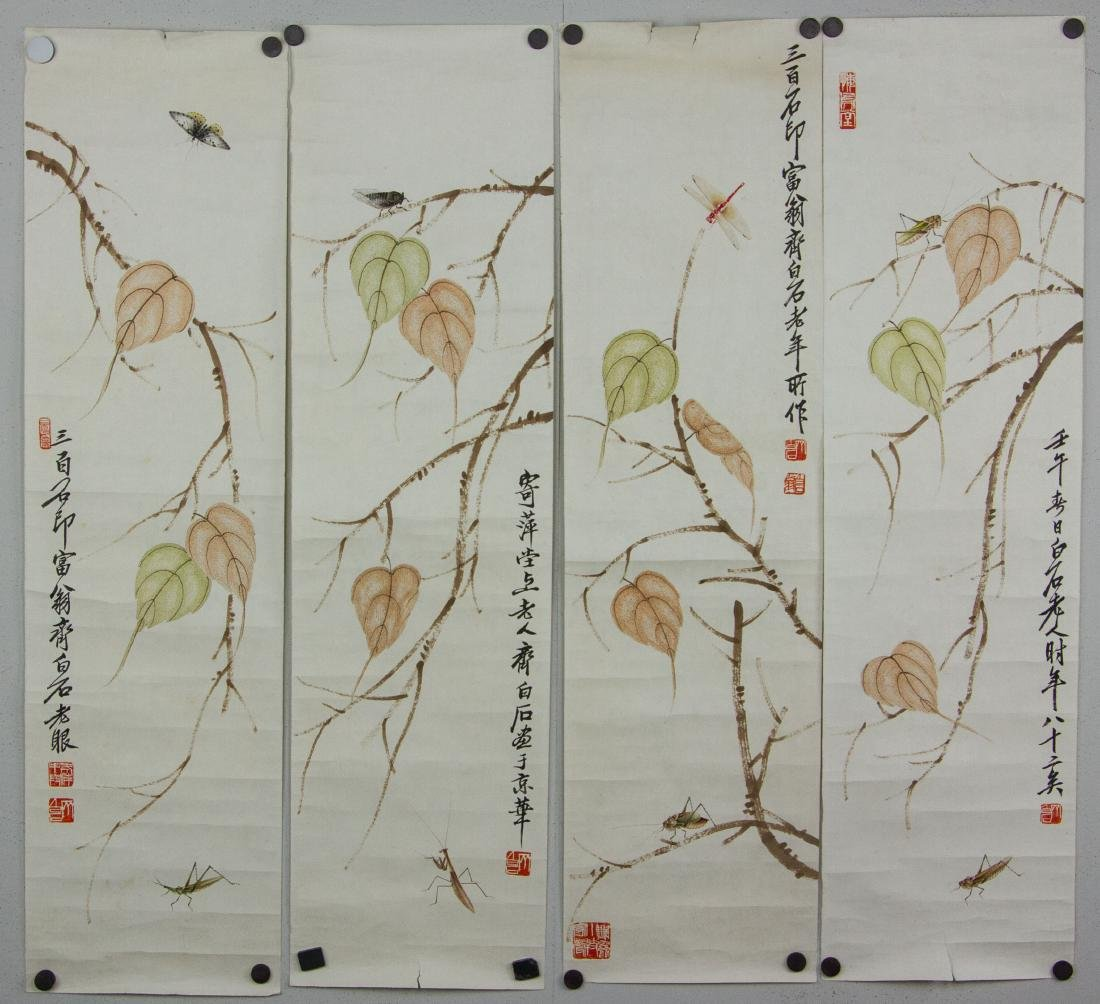 Qi Baishi 1864-1957 4PC Watercolour on Paper
