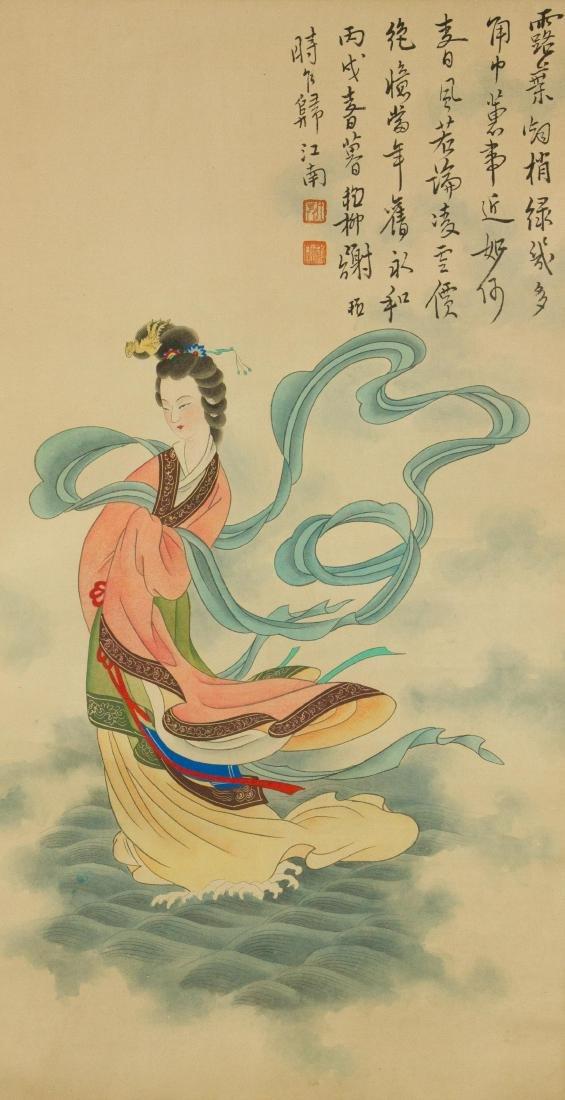 Xie Zhiliu 1910-1997 Watercolour Paper Scroll