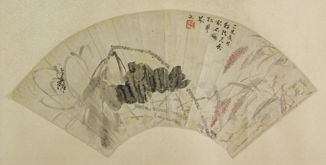 Zhang Shaoshi 1913-1991 Watercolour Fan Paper Roll