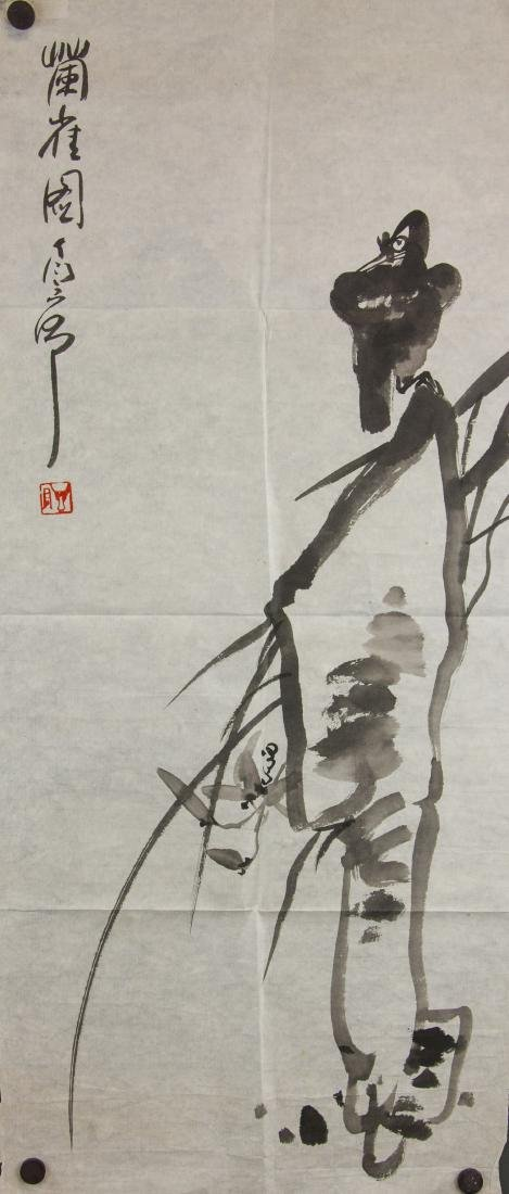 Ding Yanyong Chinese Ink on Paper