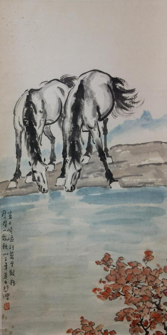 Xu Beihong 1895-1953 WC Certified by Liao Jingwen