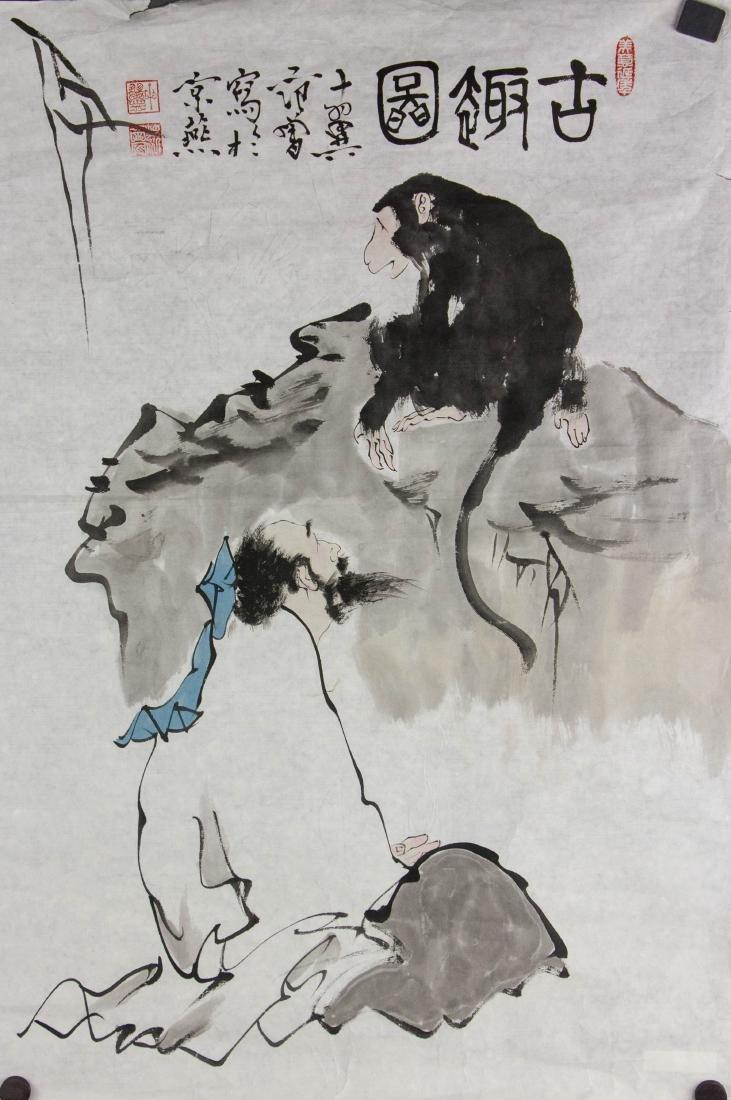 Fan Zeng b.1938 Chinese Watercolor on Paper