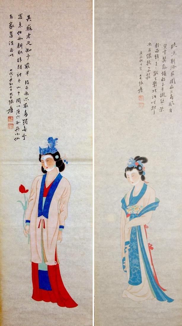 Zhang Daqian 1899-1983 Chinese Watercolour Paper