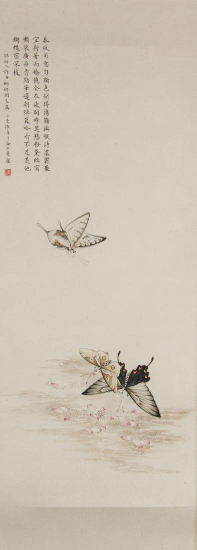 Lu Xiaoman 1903-1965 Chinese Watercolour PaperRoll