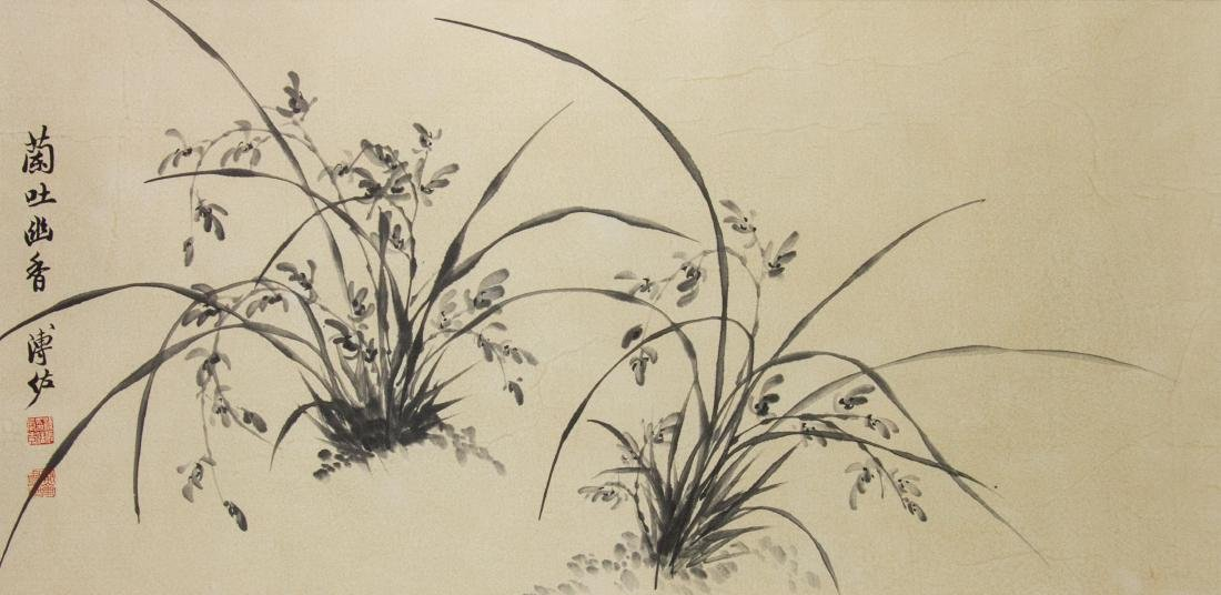 Puzuo 1918-2001 Chinese Ink on Paper Roll