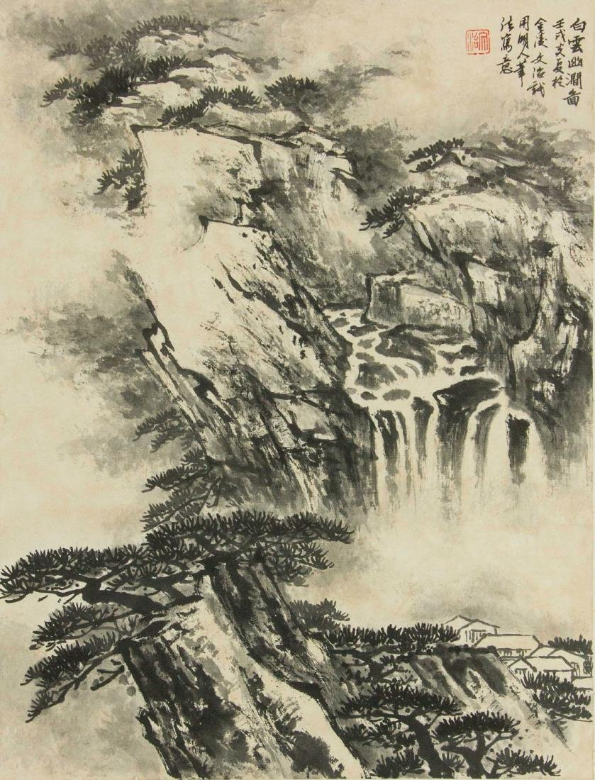 Song Wenzhi 1919-1999 Chinese Ink on Paper Roll
