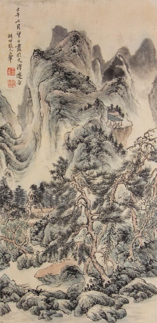 Wang Hui 1632-1717 Chinese Watercolour Paper Roll
