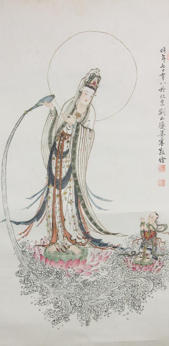 Xia Jingshan b.1927 Chinese Watercolour Paper Roll