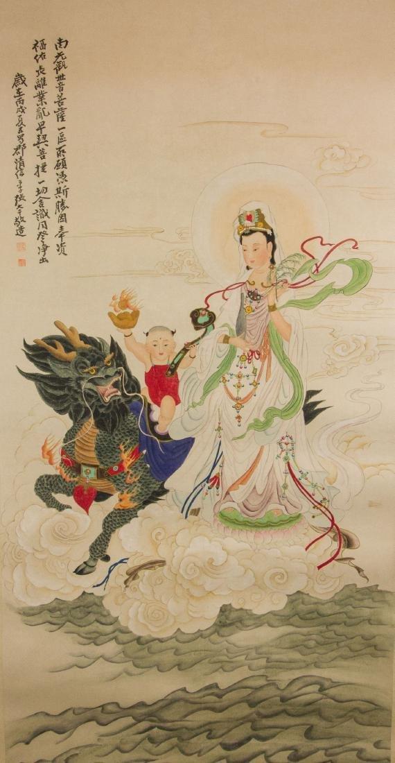 Zhang Daqian 1899-1983 Watercolour on Paper Roll