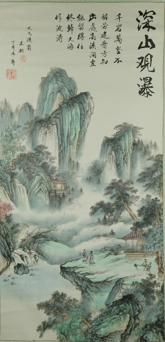 1931 Chinese WC Landscape Scroll Mu Tong b.