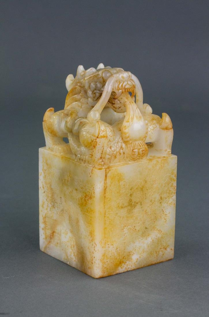 Chinese Imperial Yellow Jade Carved Dragon Seal