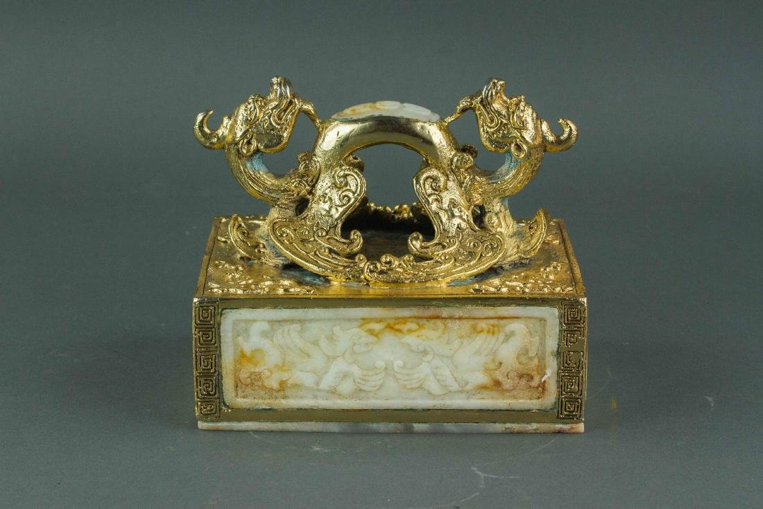 Chinese Rare Imperial Gilt Jade Double Dragon Seal