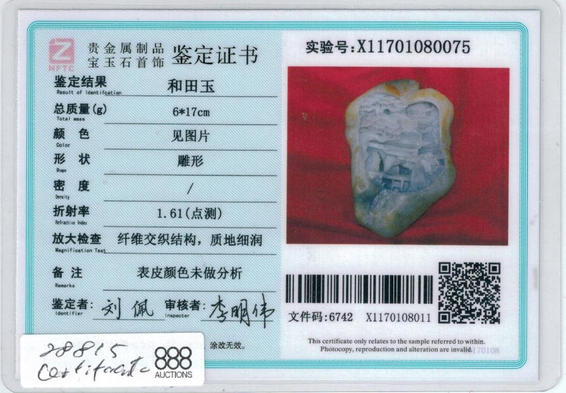 Chinese Hetian White Jade Boulder w/ Certificate - 5