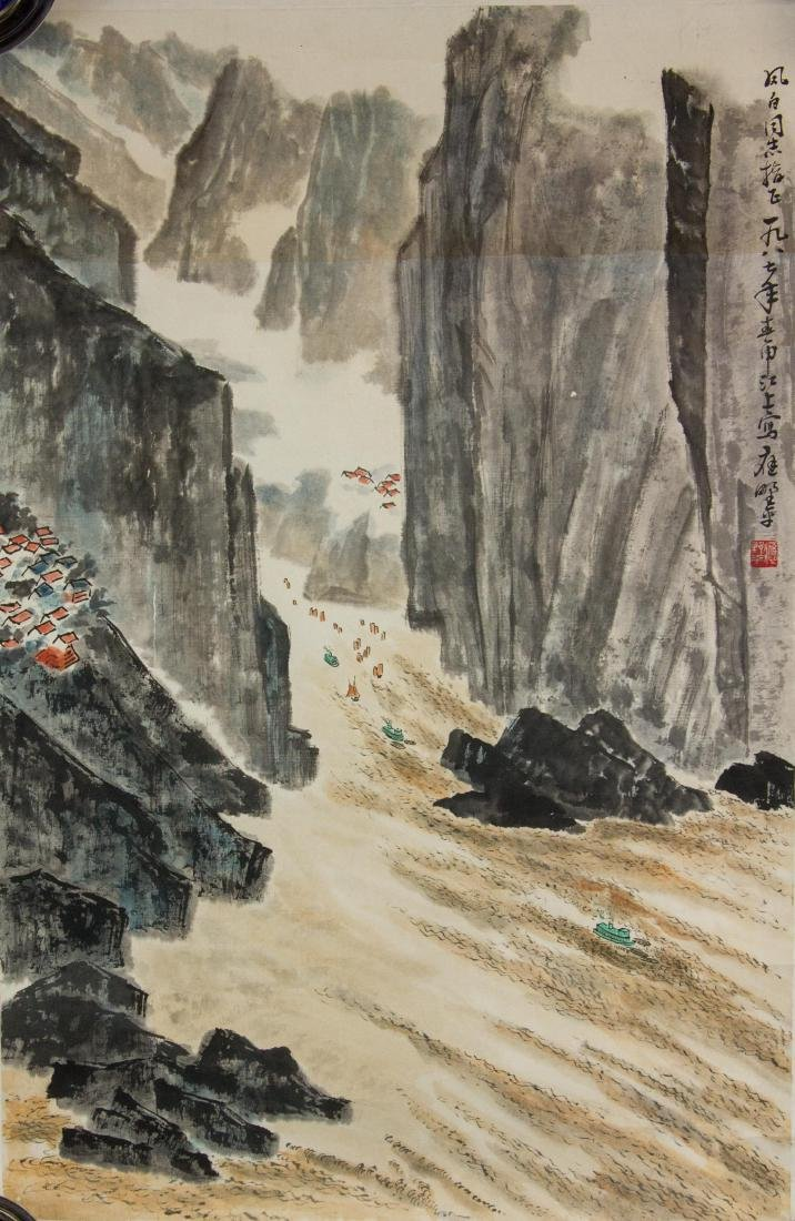 Ying Yeping 1910-1990 Watercolour on Paper Roll