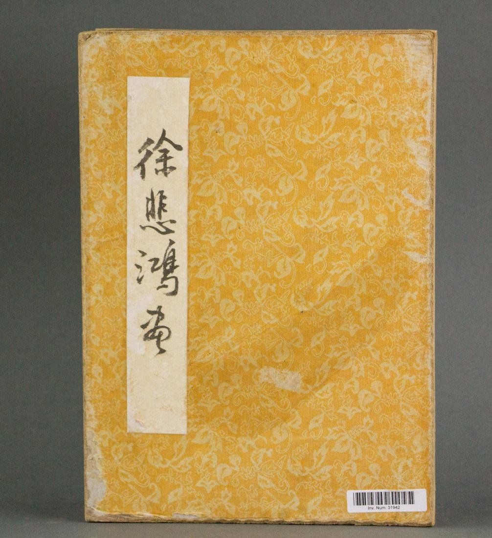 Xu Beihong 1895-1953 Chinese Ink on Paper Booklet