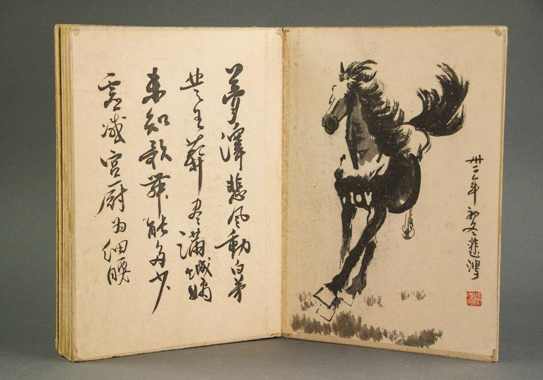 Xu Beihong 1895-1953 Chinese Ink on Paper Booklet - 2