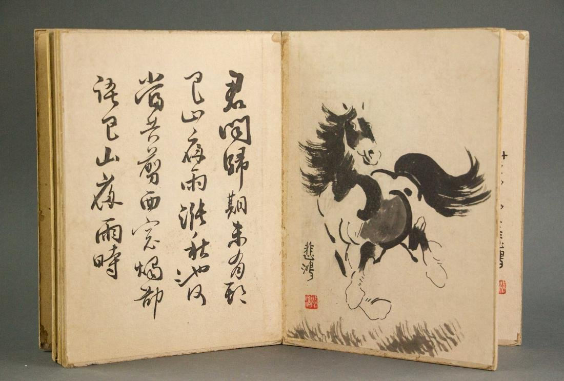 Xu Beihong 1895-1953 Chinese Ink on Paper Booklet - 3