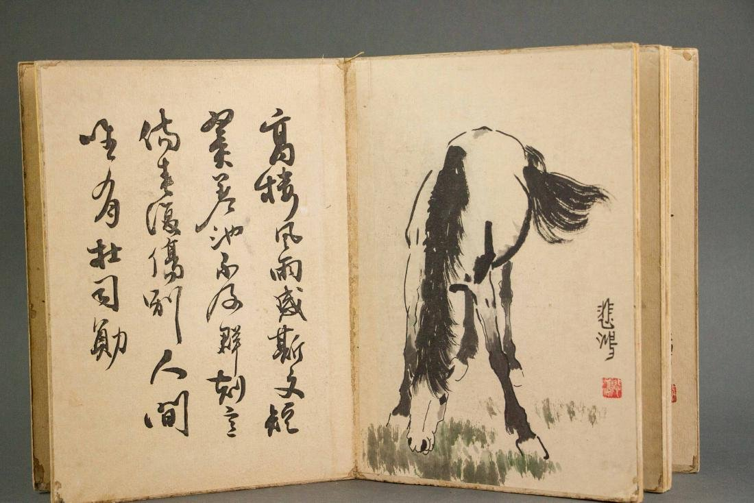 Xu Beihong 1895-1953 Chinese Ink on Paper Booklet - 5