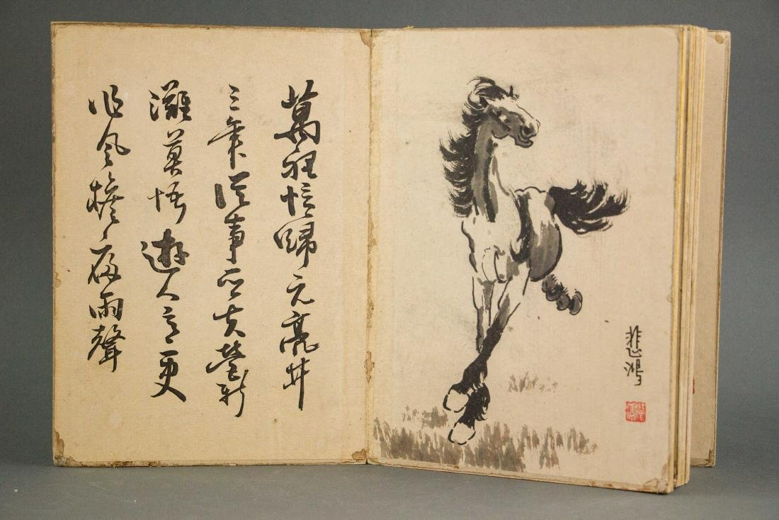 Xu Beihong 1895-1953 Chinese Ink on Paper Booklet - 6