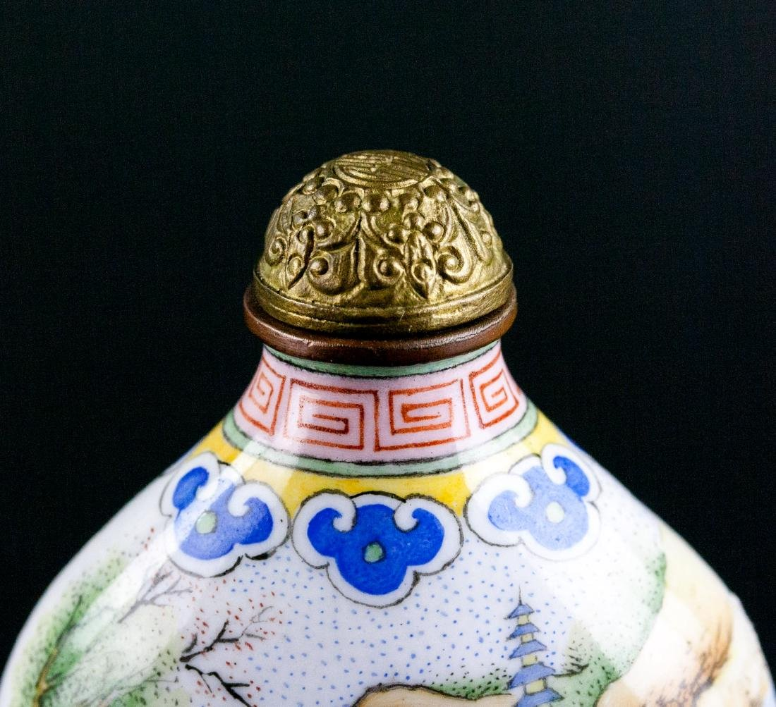 Chinese Famille Rose Bronze Snuff Bottle Qianlong - 2