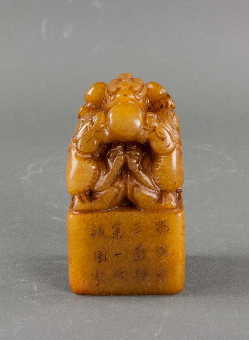 Chinese Shoushan Stone Dragon Seal Qianlong Mark