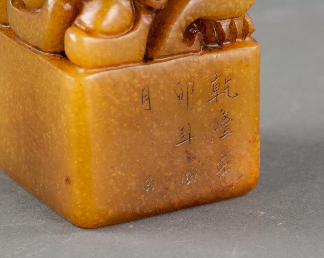 Chinese Shoushan Stone Dragon Seal Qianlong Mark - 6