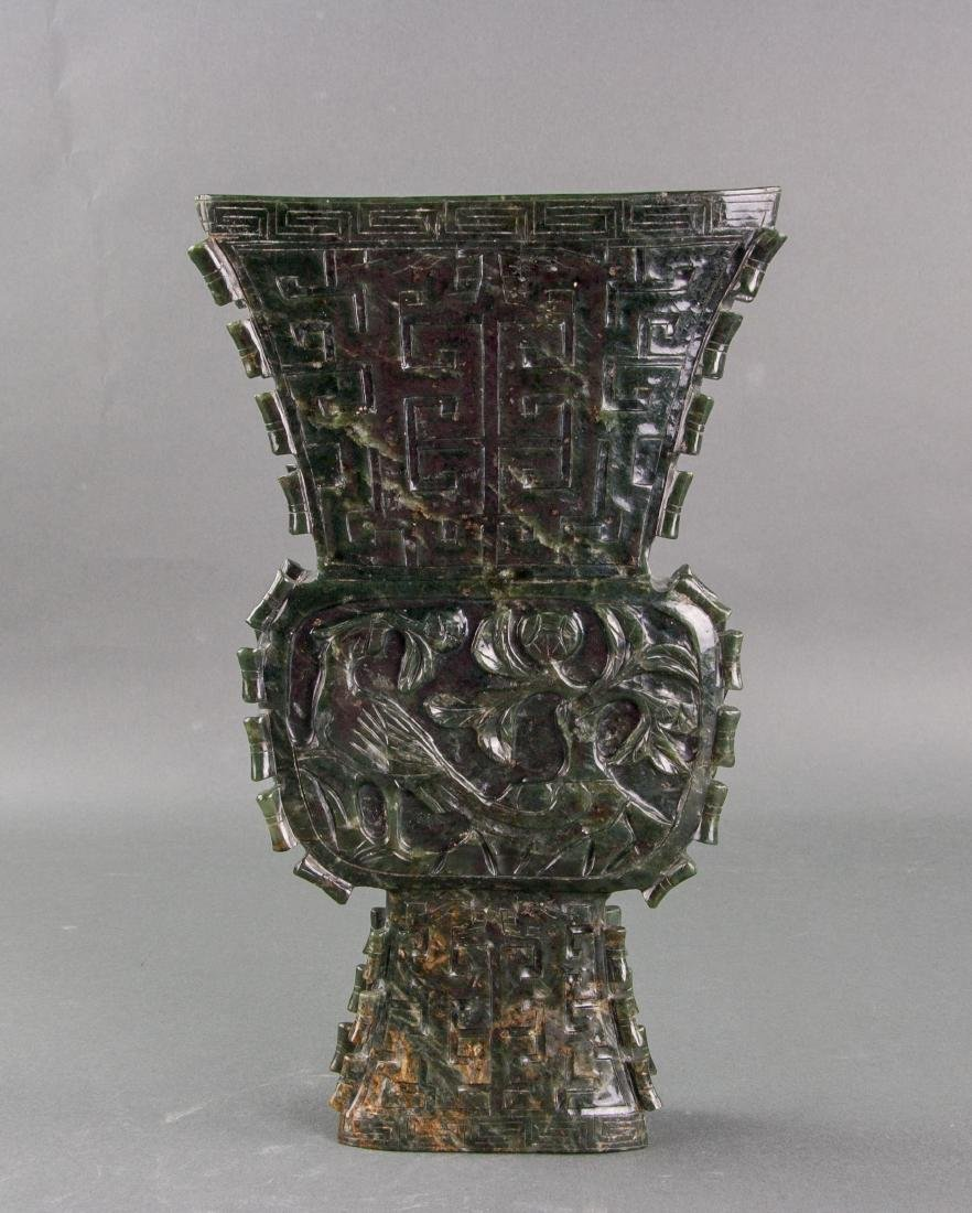 Chinese Large Spinach Jade Carved Vessel