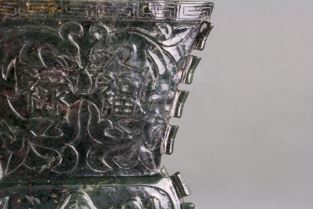 Chinese Large Spinach Jade Carved Vessel - 4