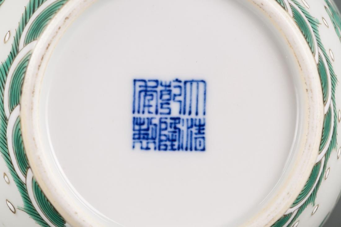 Chinese Qing Green Gilt Porcelain Vase Qianlong MK - 4