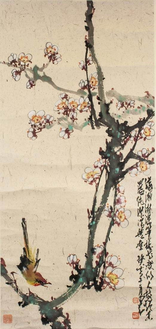 Zhao Shaoang 1905-1998 Chinese Watercolour Roll