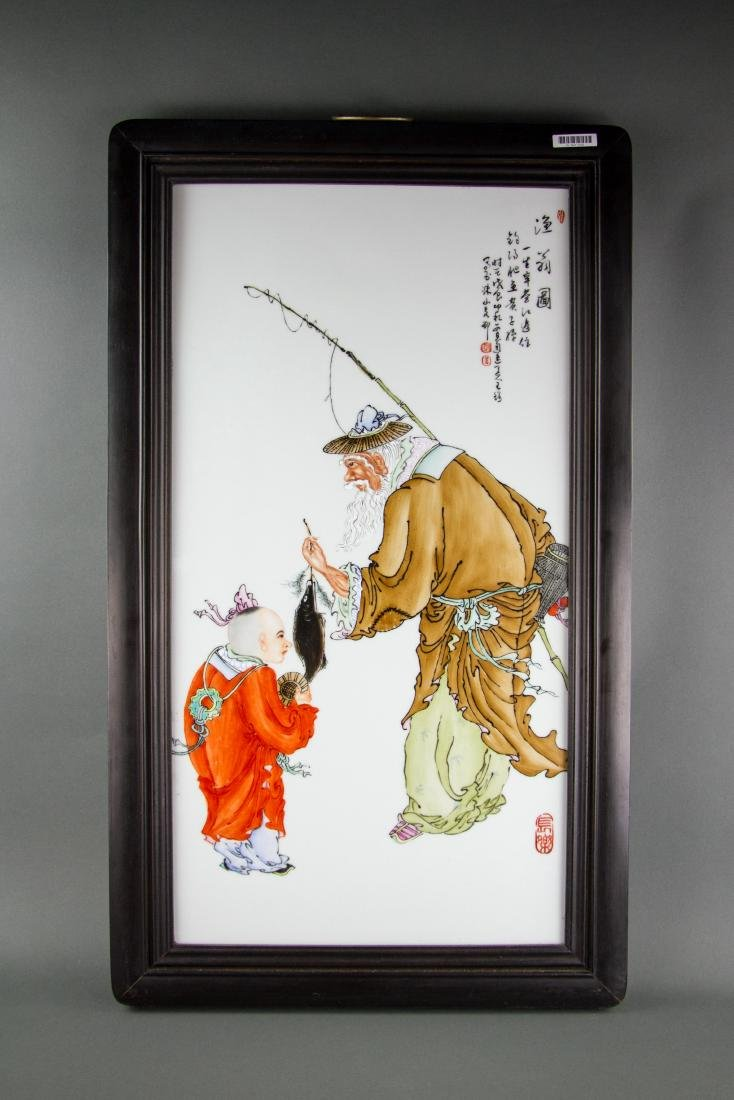 Chinese Porcelain Plaque Painting Framed Wang Qi