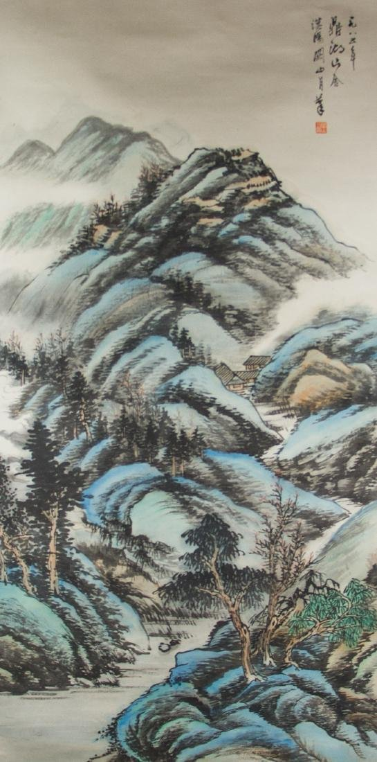 Guan Shanyue 1912-2000 Chinese Watercolour Paper