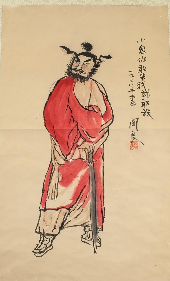 Guan Liang 1900-1986 Chinese Watercolour Scroll