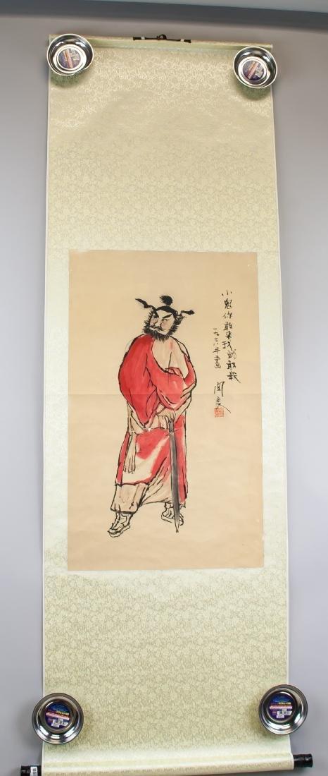 Guan Liang 1900-1986 Chinese Watercolour Scroll - 2