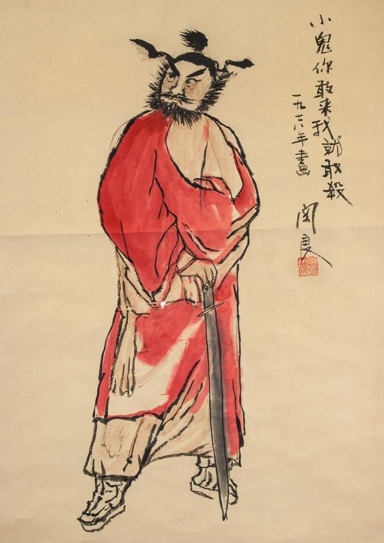 Guan Liang 1900-1986 Chinese Watercolour Scroll - 3