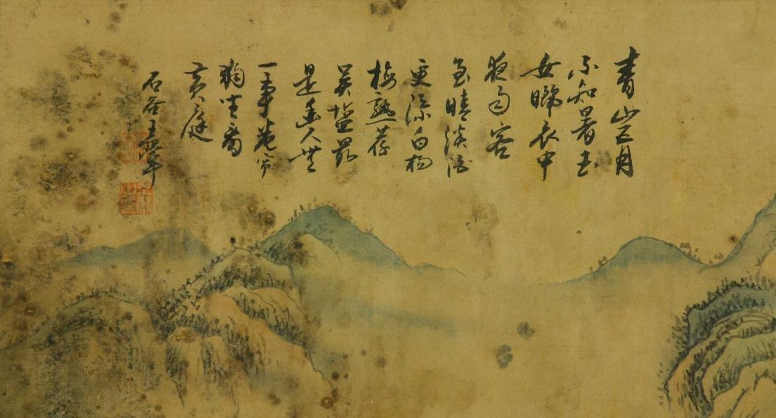 Wang Hui 1632-1717 Watercolour on Paper Scroll - 3