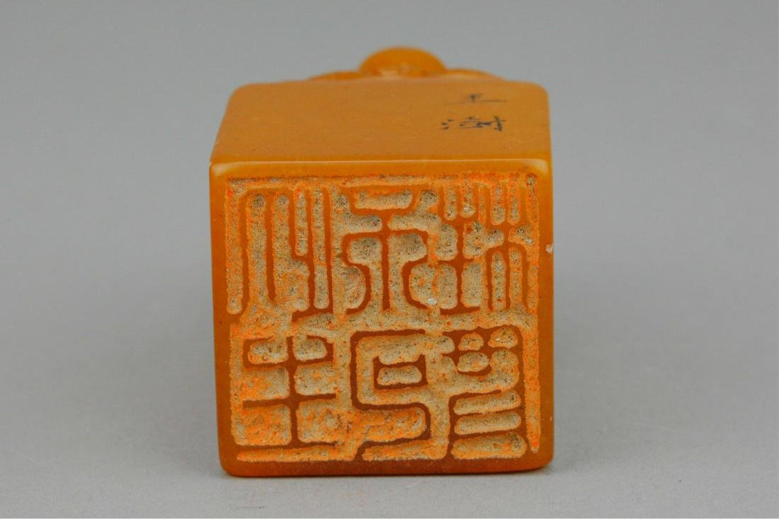 Chinese Fine Shoushan Stone Carved Dragon Seal - 6