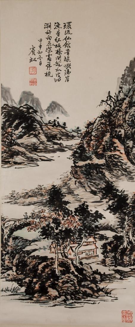 Huang Binhong 1865-1955 Mountain Landscape