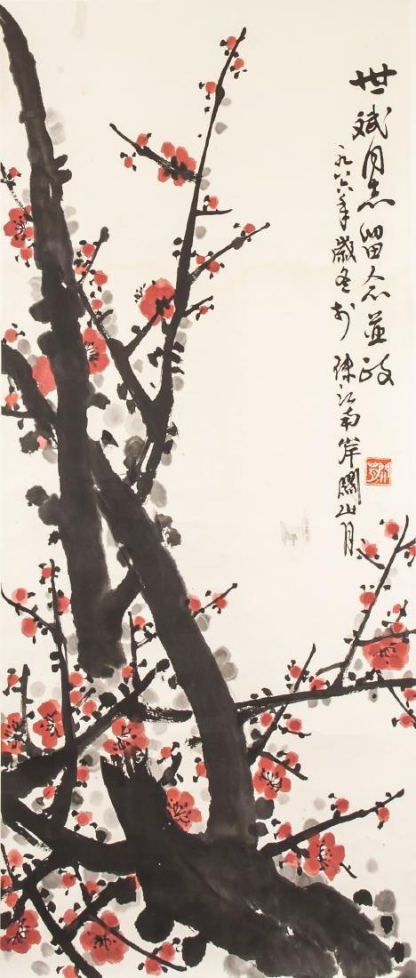 Guan Shanyue 1912-2000 Chinese Watercolour Plum